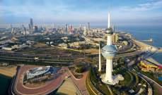 صادرات الكويت غير النفطية ترتفع بنسبة 11% خلال حزيران
