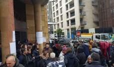 """إعتصام أمام جمعية المصارف وإطلاق حملة """"مش دافعين"""""""