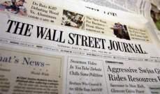 """""""وول ستريت جورنال"""" الأميركية ستكون جزءًا من خدمة الأخبار القادمة من """"آبل"""""""