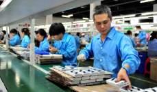 أرباح القطاع الصناعي في الصين ترتفع أكثر من 10%
