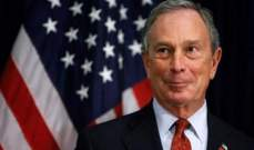 أميركا.. بلومبرغ يقترح فرض ضرائب على الأثرياء