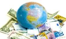 """رغم تداعيات جائحة """"كوفيد-19"""".. هذه الدول الأفضل أداء اقتصادياً"""