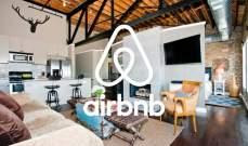 """كيف تصبح مضيفا على """"Airbnb""""؟ اليك 10 خطوات..."""