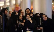 السعودية تستورد مستحضرات تجميل بـ857 مليون ريال