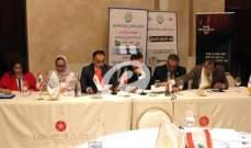 """افتتاح مؤتمر """"التخطيط الاستراتيجي لادارة التنمية - قيادة وريادة"""" في بيروت"""