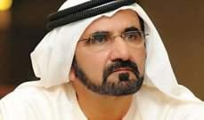 حاكم دبي يخصص منطقة كاملة لمشاريع وهبات الوقف