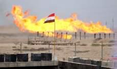 صادرات النفط العراقي تتخطى 5 مليارات دولار في شباط