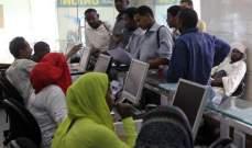 السودان يشكل هيئة من المصرفيين ومكاتب الصرافة لتحديد سعر صرف العملة بشكل يومي