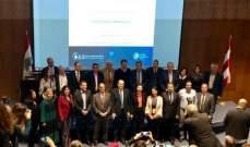 """هيئة """"أوجيرو""""- أمانة المنتدى اللبناني تنظم المنتدى اللبناني الأول لحوكمة الإنترنت"""