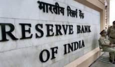 المركزي الهندي: نمتلك مساحة لخفض معدل الفائدة
