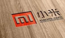 """""""Xiaomi"""" تطلق مجموعة من الهواتف المميزة وبسعر أقل من 150دولار"""