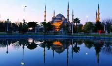 نمو إيرادات السياحة التركية 13.2% في الربع الثاني