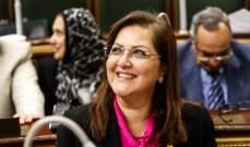 وزير التخطيط المصرية: تنفيذ 1133 مشروعا بتكلفة 311 مليار جنيه