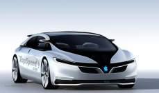 """وكالة: """"آبل"""" تجري محادثات لتلقي أجهزة إستشعار للسيارات ذاتية القيادة"""
