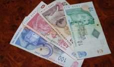 وزير سابق بزيمبابوي يطالب باستخدام عملة جنوب إفريقيا لإنقاذ الاقتصاد