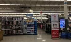 تراجع مبيعات التجزئة في أميركا يتواصل خلال كانون الأول