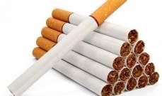 شركة مصرية تعلن بيعها أكثر من 50 مليار سيجارة في 9 أشهر