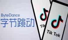 """الشركة المالكة لـ""""تيك توك"""" تدشن خدمة المدفوعات الصينية """"دوين باي"""""""