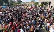 الطلاب يعتصمون أمام وزارة التربية للمطالبة بتحديث المناهج المدرسية وتطوير المدارس