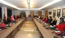 شقير خلال لقائه وفداً من المجلس اللبناني للسيدات القياديات: القطاع الخاص لديه المرونة الكافية لابتداع الحلول