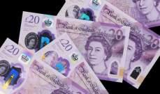 بنك إنكلترا يكشف عن التصميم الجديد للعملة الورقية فئة 20 جنيه إسترليني