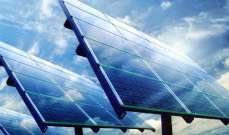 """""""هيرميس"""" تبرم صفقة بـ 577 مليون دولار لأصول طاقة شمسية ببريطانيا"""