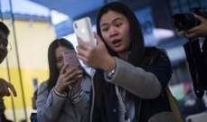 الصين تغلق أكثر من 13 ألف موقع إلكتروني غير قانوني