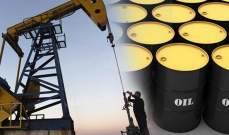 """""""فايننشال تايمز"""": الهجوم على على منشأتي النفط في السعودية كشف نقاط الضعف في السوق العالمي"""