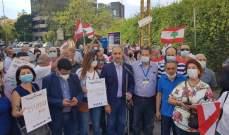 اعتصام لمالكي الأبنية المؤجرة أمام وزارة العدل ومطالبة بتفعيل لجان الإيجارات