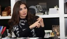 إرجاء جلسة محاكمة المقدم سوزان الحاج والمقرصن غبش