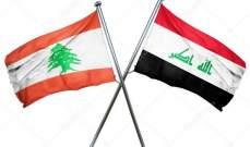الوفد العراقي بعد لقائه دياب: ناقشنا آليات تصدير النفط إلى لبنان ومدى إمكانية تفعيل هذا القطاع