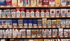 المصريون يشترون سجائر بـ5 مليارات جنيه!