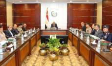 """مصر: السيسي يشرّع التنقل باستخدام """"أوبر"""" و""""كريم"""""""