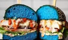 فاكهة تحول الأطعمة إلى اللون الأزرق!
