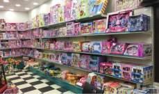 مصر: 20% ارتفاعاُ في نسبة الطلب على ألعاب الأطفال خلال عيد الفطر