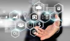 أماكن العمل الرقمية ودورها المستقبلي في تشجيع الموظفين على الإبتكار