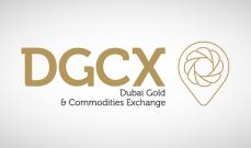 بدء تداول العقود الآجلة للروبية الباكستانية في بورصة دبي للذهب والسلع