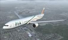 الخطوط الباكستانية تعلق رحلاتها إلى قطر بسبب كورونا