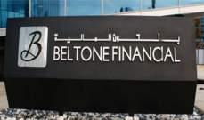 """مصر: التصالح مع شركة """"ساويرس"""" المالية مقابل مليون دولار"""