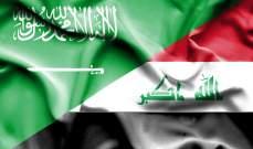 وزير التخطيط العراقي: إتفقنا مع الجانب السعودي على تفعيل التعاون المالي والمصرفي بين البلدين