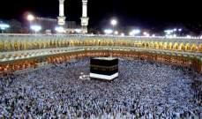 """السعودية تستعد لإدخال """"بطاقة الحج الذكية"""" حيز الخدمةالموسم المقبل"""