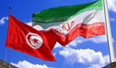 إيران وتونس تبحثان تعزيز سبل التعاون بينهما