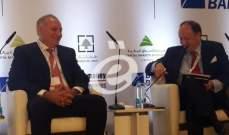 """أزهري خلال """"مؤتمر يوروموني"""": الإجراءات الأميركية مدمرة للأسواق الناشئة"""