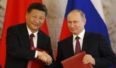 """بوتين وتشي يدشنان """"قوة سيبيريا"""" لنقل الغاز الروسي إلى الصين"""