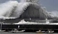 ثلاثة تريليونات دولار خسائر اقتصادية ناجمة عن الكوارث الطبيعية في العقد الماضي