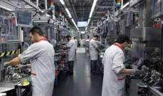 النشاط الصناعي بمنطقة اليورو يواصل التراجع للشهر السادس على التوالي