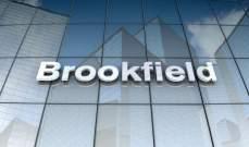 """""""بروكفيلد"""" تعقد شراكة مع """"مِراس القابضة"""" تبلغ قيمتها الإجمالية 5 مليارات درهم"""