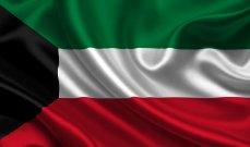 سلطات الكويت استحوذت على 12% من ثروات منطقة مجلس التعاون الخليجي عام 2020