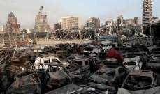 """""""الهيئة العليا للاغاثة"""" تحوّل 100 مليار ليرة إلى خزينة الجيش لتعويض متضرري انفجار المرفأ"""