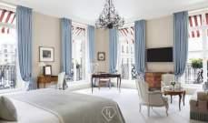 """بالصور: """"Prestige Elysée""""فخم في باريس بـ6700 دولار في الليلة!"""